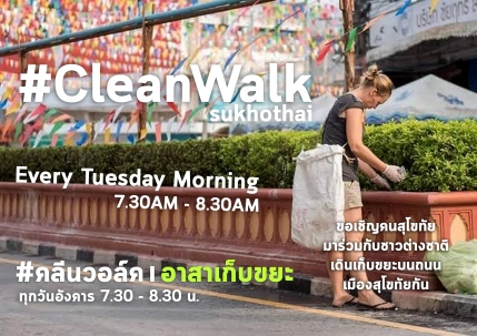 Clean Walk responsible travel