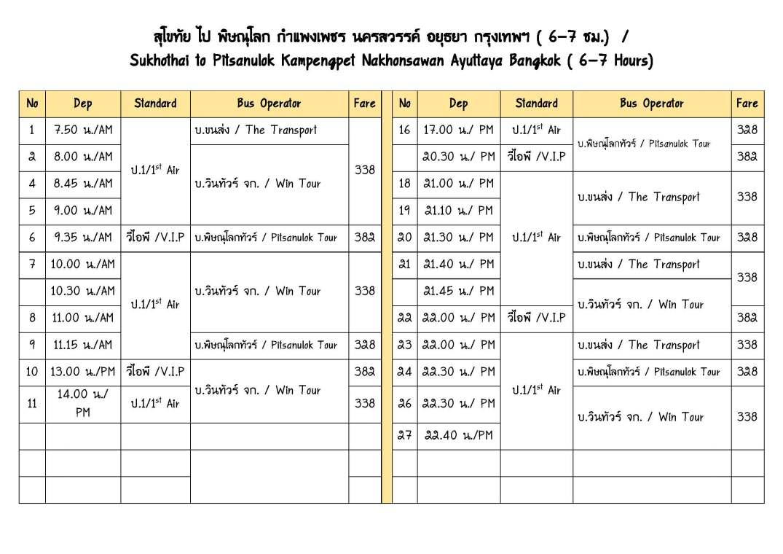 Bus schedule bangkok sukhothai bangkok